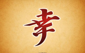 Artistic - Calligraphy Wallpapers and Backgrounds ID : 101869