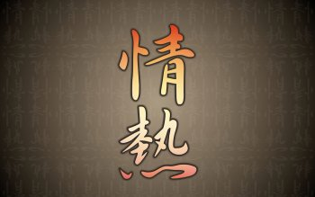 HD Wallpaper | Background ID:101935
