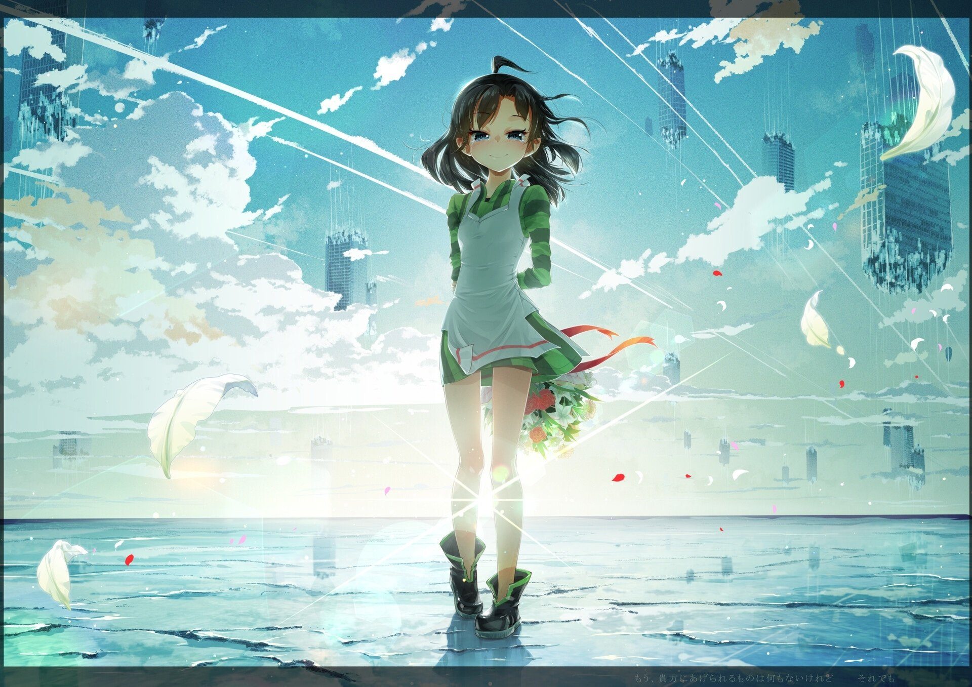 Wallpapers ID:1029058