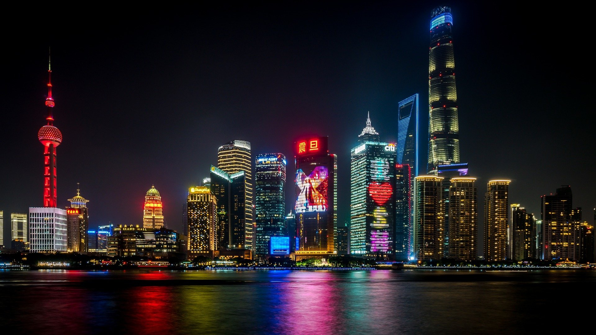 Shanghai Skyline Night Lights Reflecting In The Water Hd