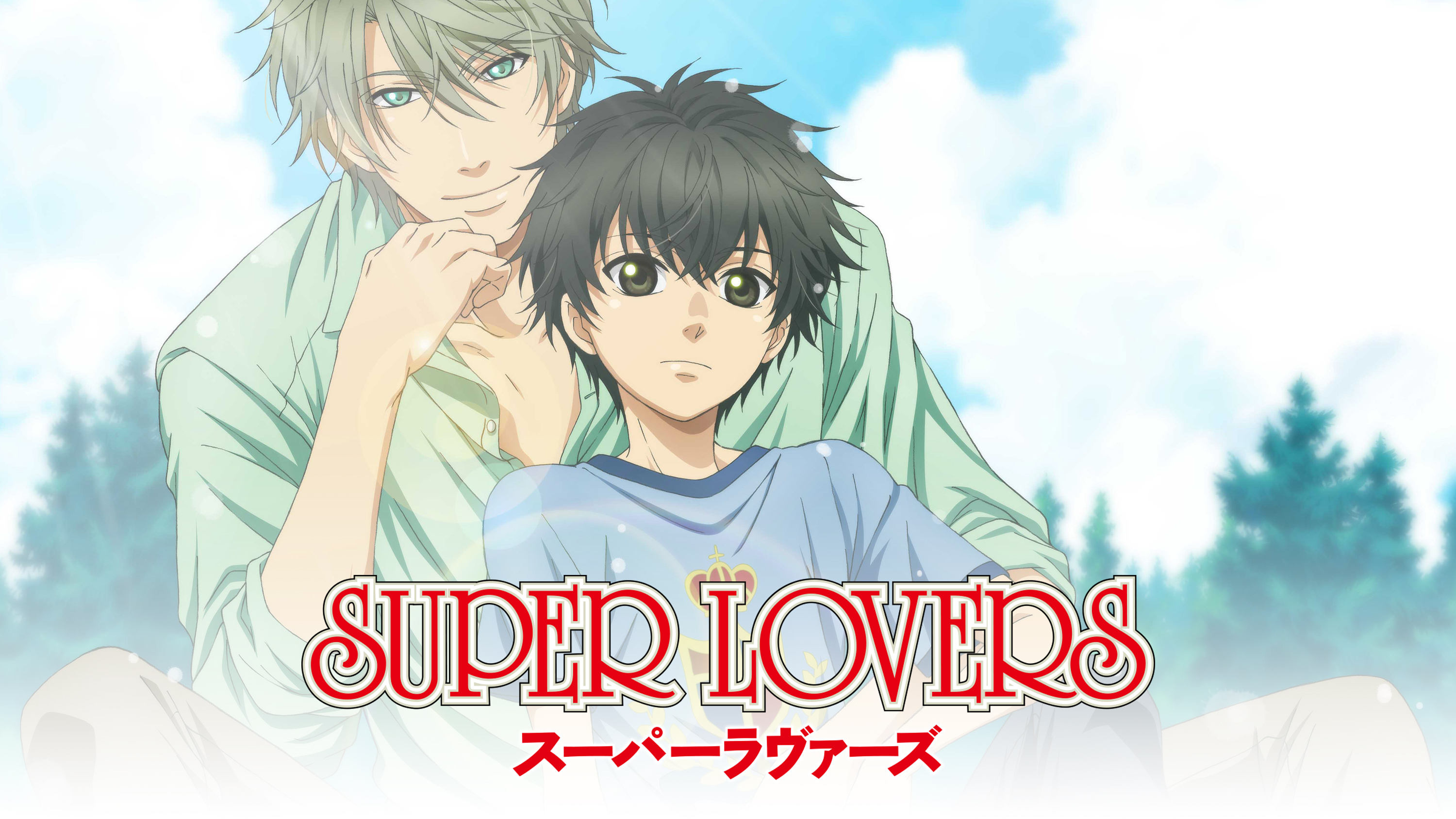 Super Lovers Hd Wallpaper Background Image 3000x1688 Id 1044689 Wallpaper Abyss