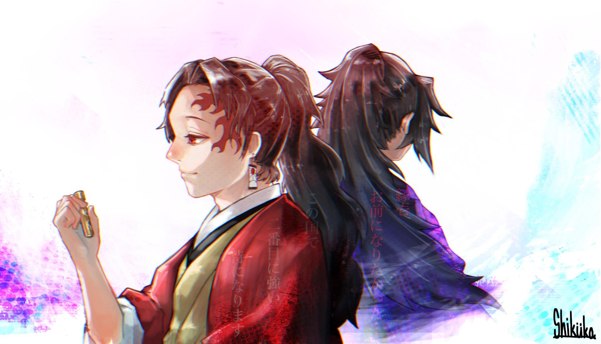 Demon Slayer: Kimetsu no Yaiba HD Wallpaper | Background Image | 2048x1174 | ID:1045335 ...