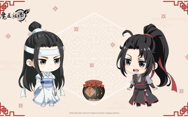 Anime Mo Dao Zu Shi Lan Wangji Lan Zhan Wei Ying Wei Wuxian HD Wallpaper   Background Image