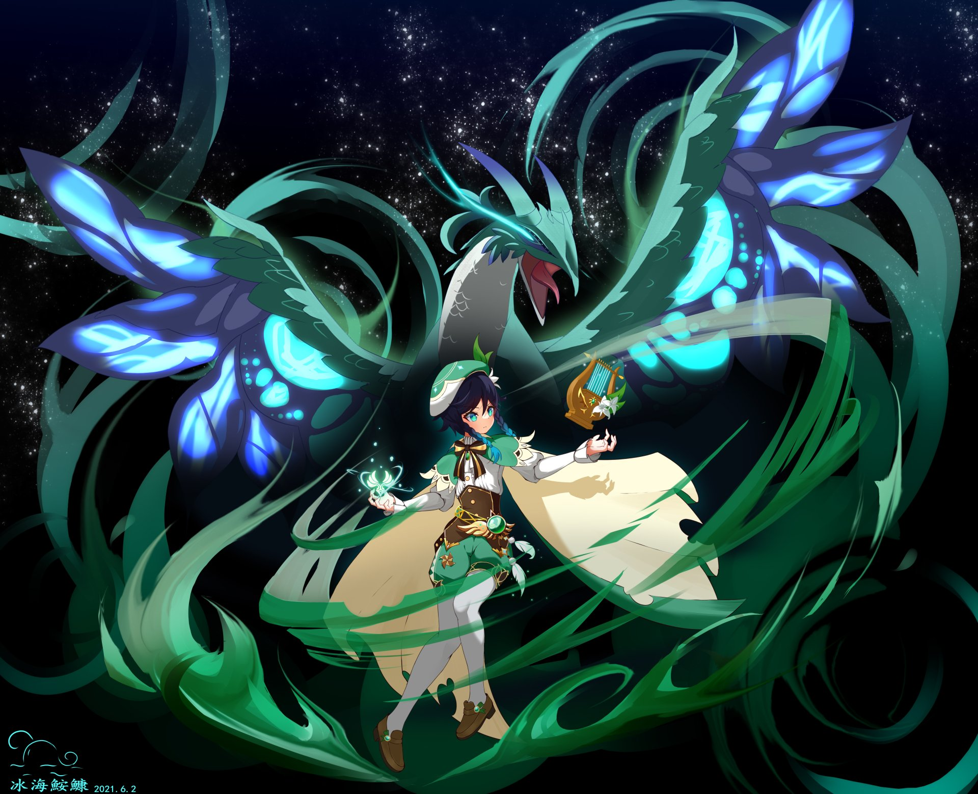 Wallpapers ID:1174816
