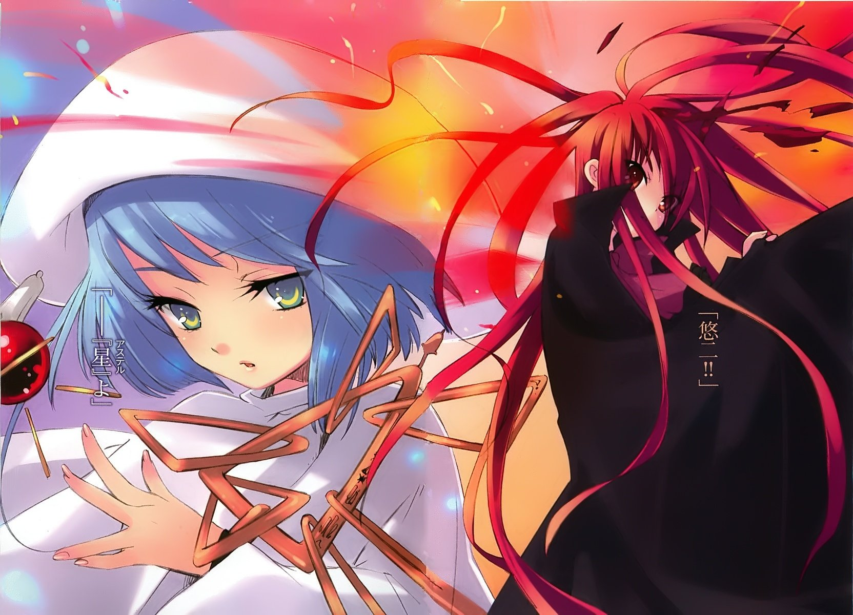 Anime - Shakugan No Shana  Wallpaper