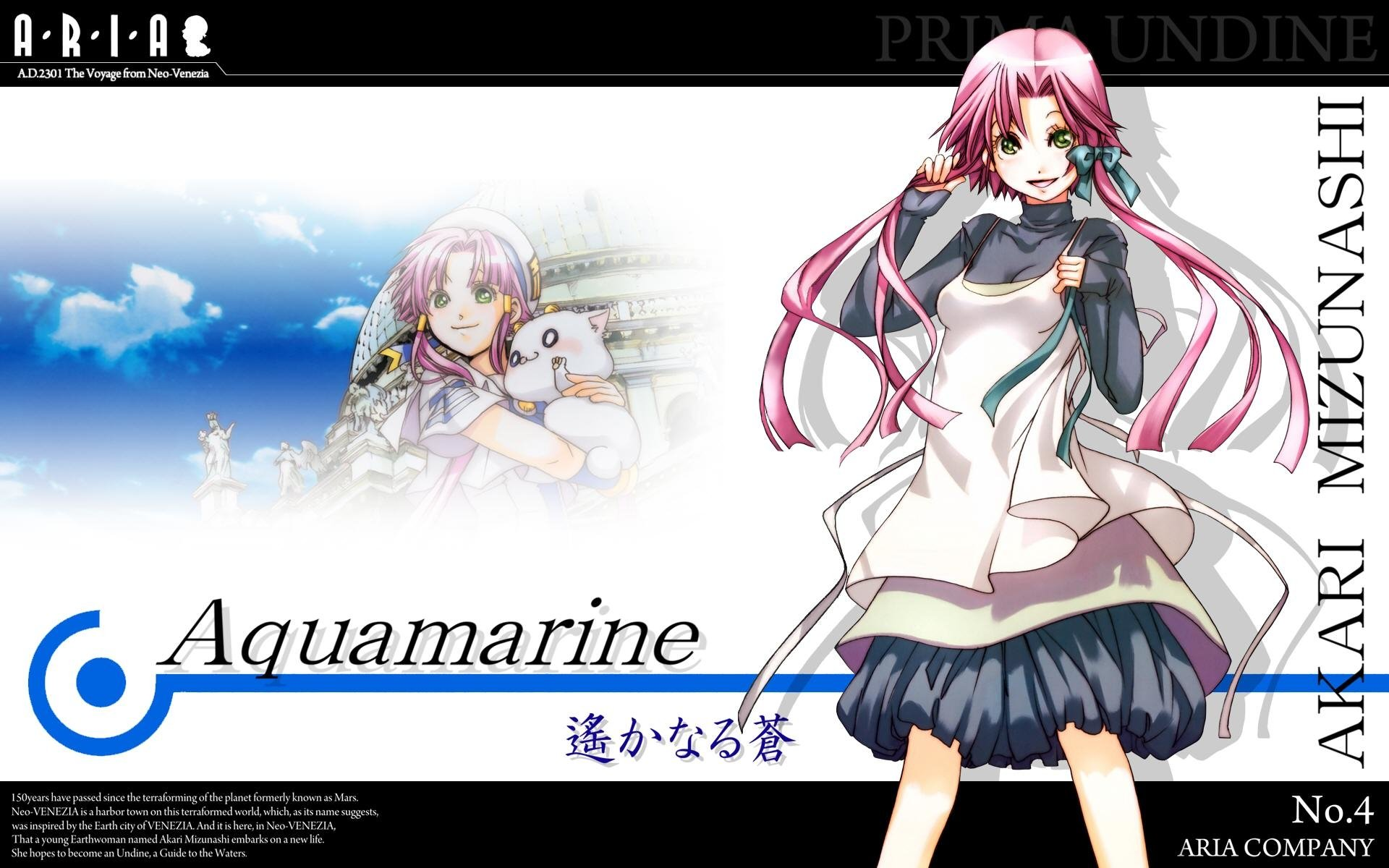 Wallpapers ID:121585