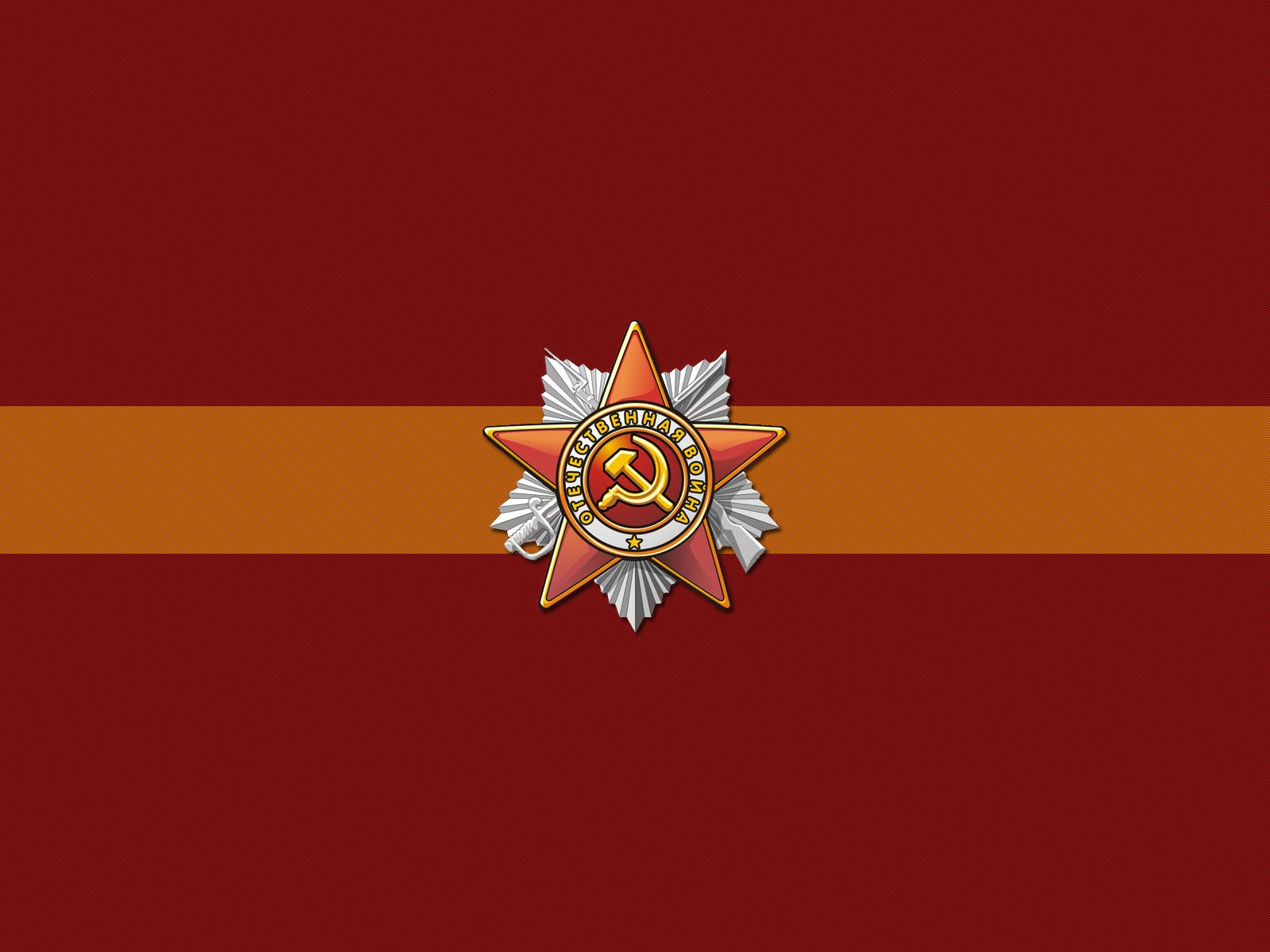 Communism Wallpaper and Background Image | 1600x1200 | ID ...