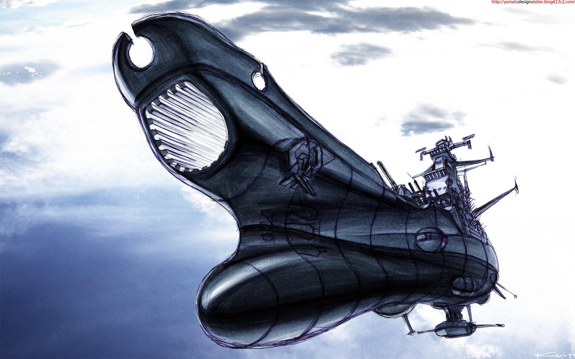 Sci Fi - Battleship Yamato  Wallpaper