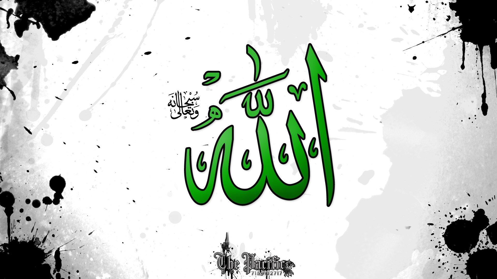 Религиозные - Islamic  Обои