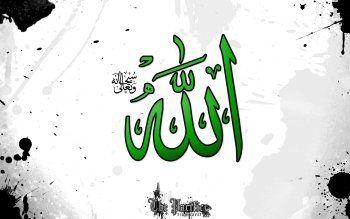 Religious - Islamic Wallpapers and Backgrounds ID : 167557