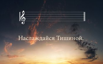 Music - Artistic Wallpapers and Backgrounds ID : 175279