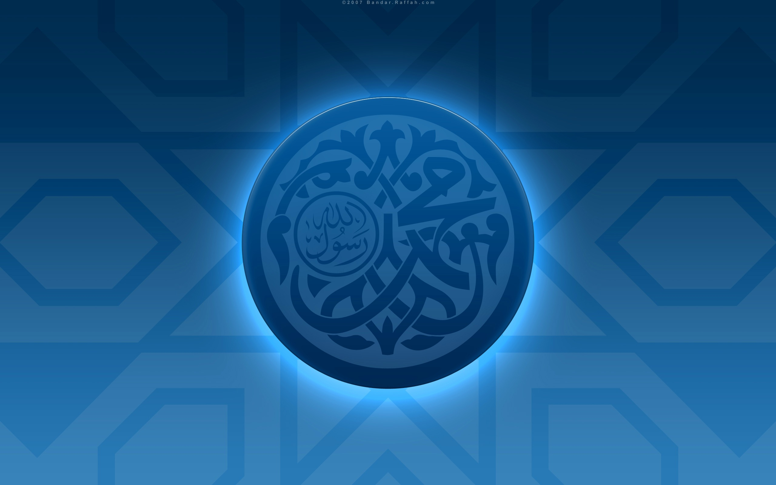 Quran Images High Resolution Islam Full HD F...