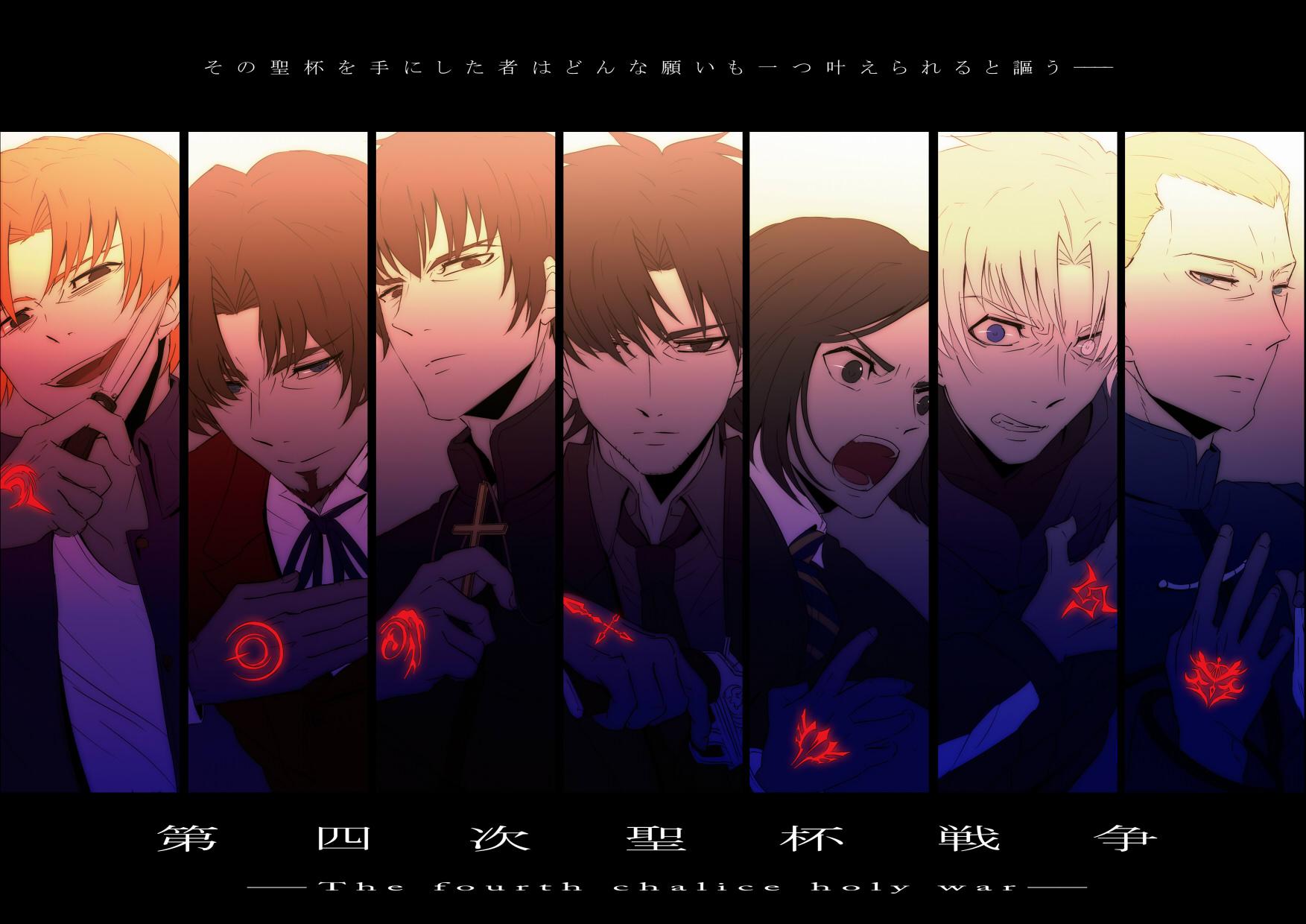 182797 - Un género, un anime - Hablemos de Anime y Manga