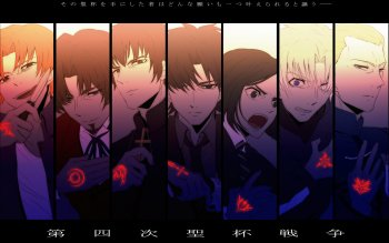 Anime - Fate/zero Wallpapers and Backgrounds ID : 182797