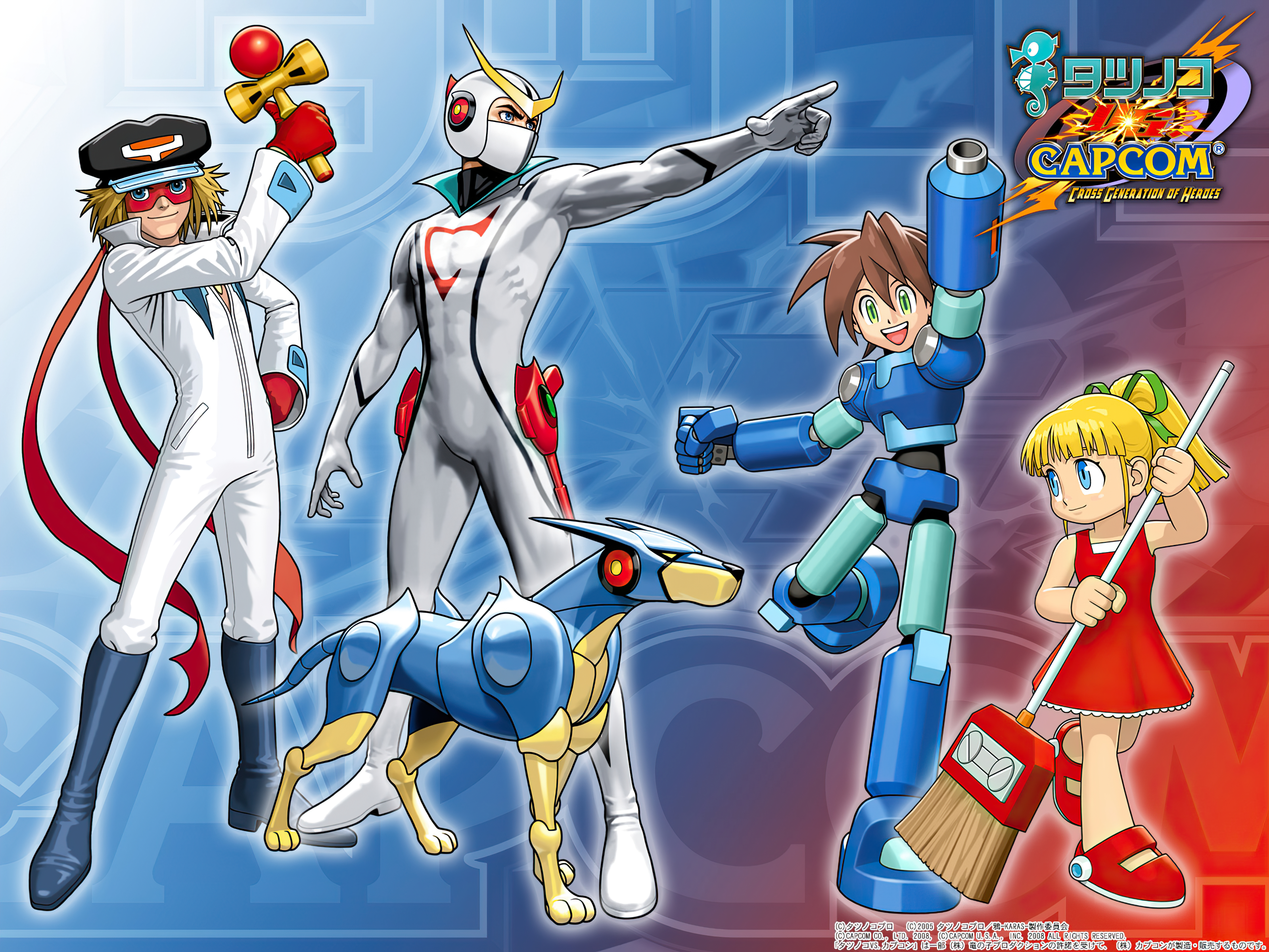Video Game - Tatsunoko Vs Capcom Wallpaper