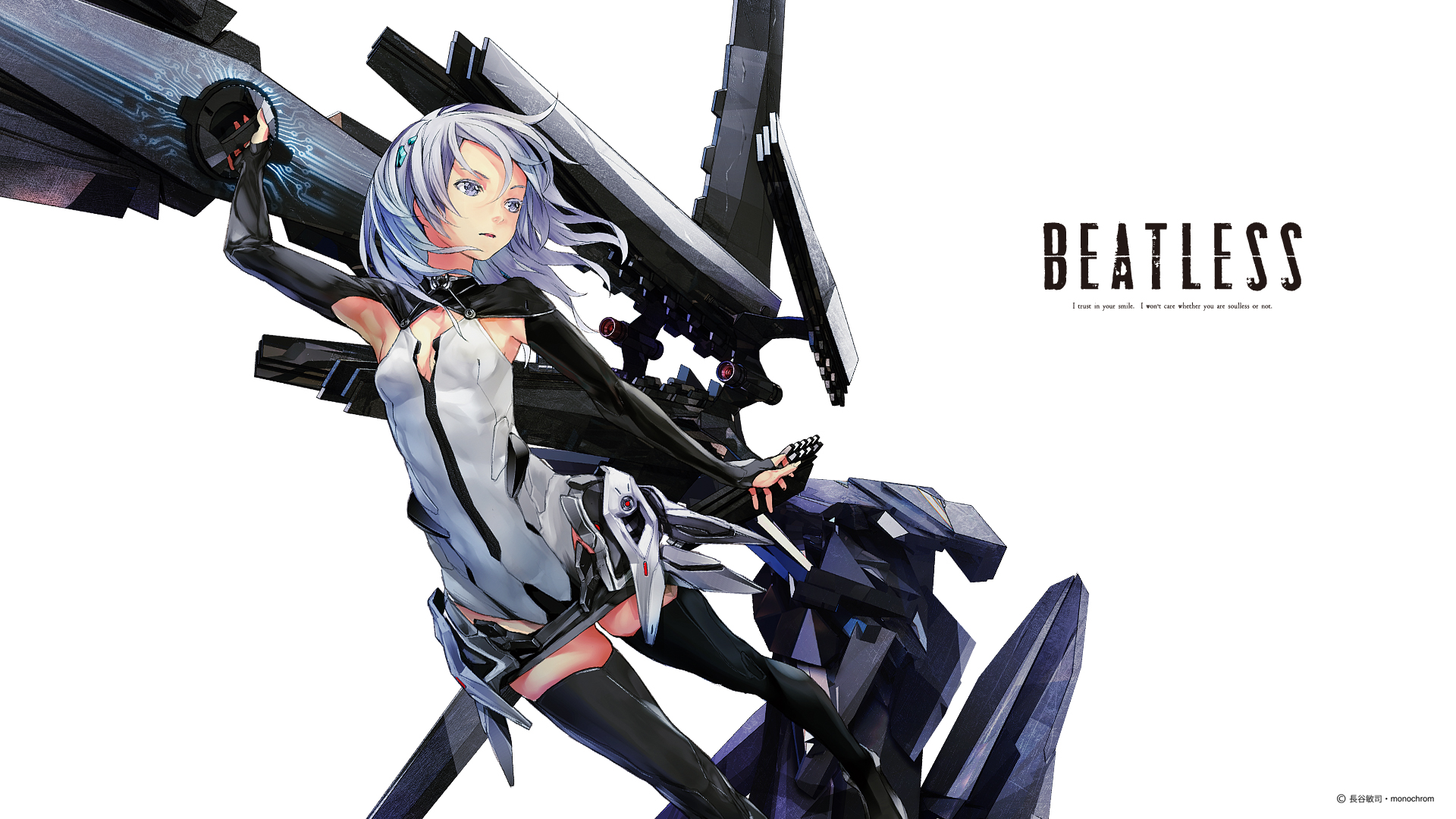 Anime - Beatless  Wallpaper