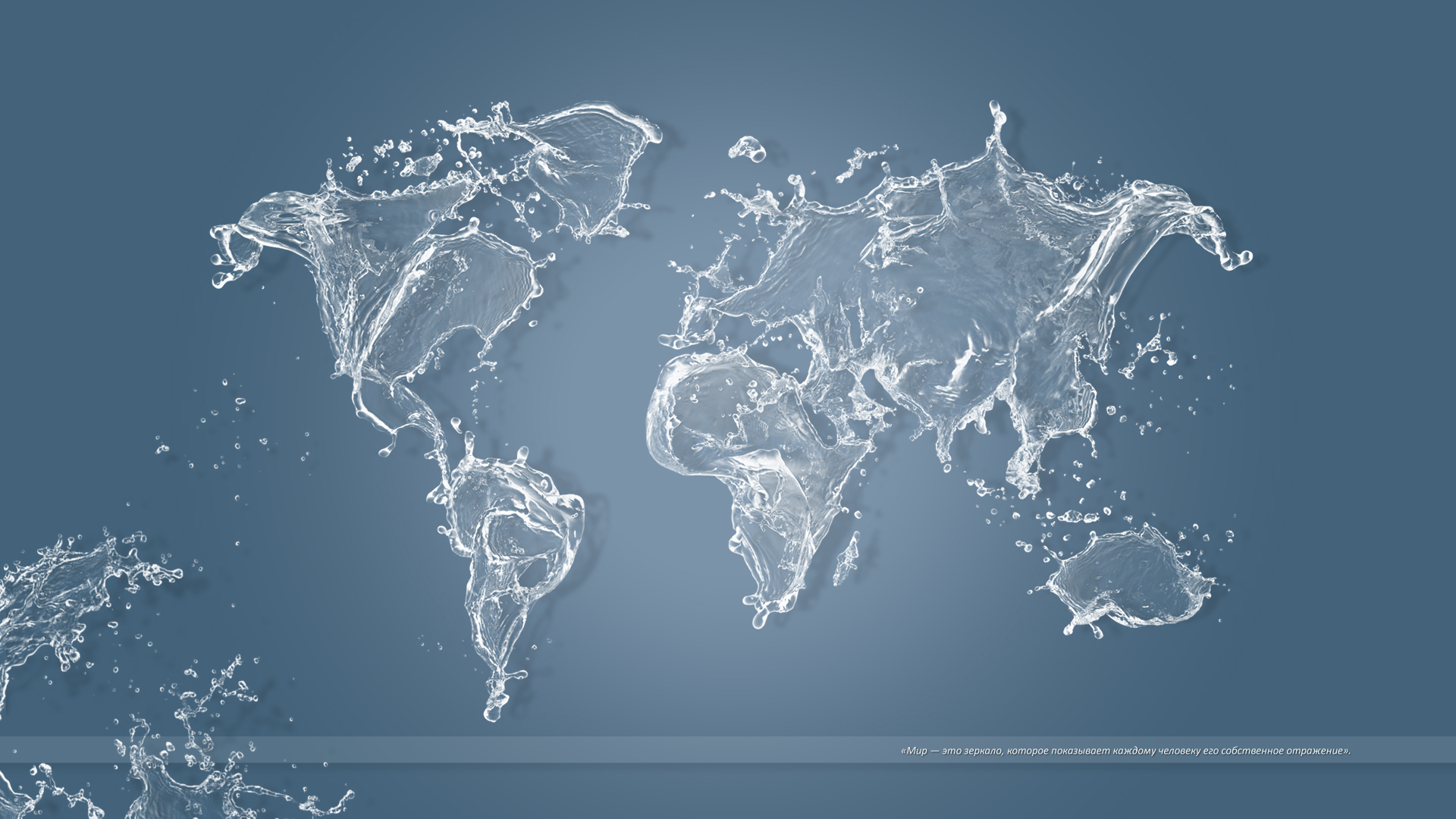 World map hd wallpaper background image 1920x1080 id228417 wallpapers id228417 gumiabroncs Images