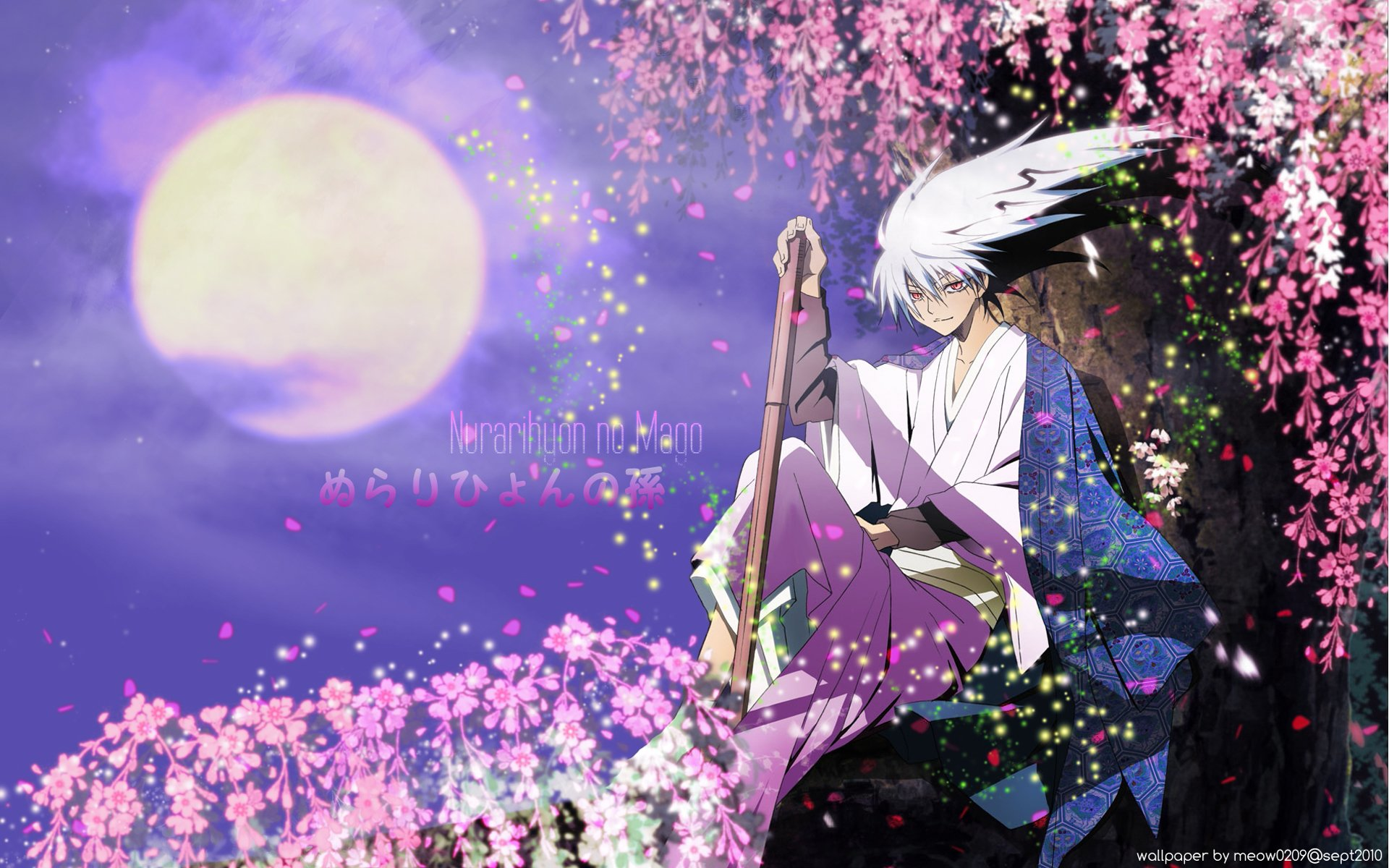 37 Nurarihyon No Mago Hd Wallpapers Background Images