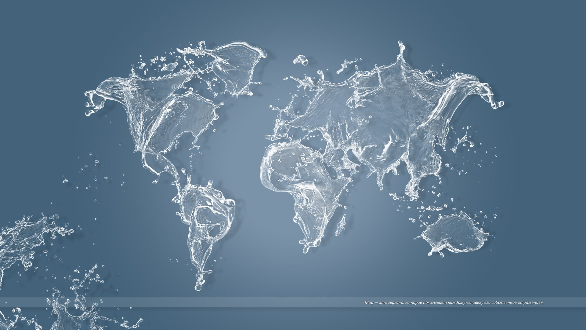 151 world map hd wallpapers background images wallpaper abyss hd wallpaper background image id228417 gumiabroncs Image collections