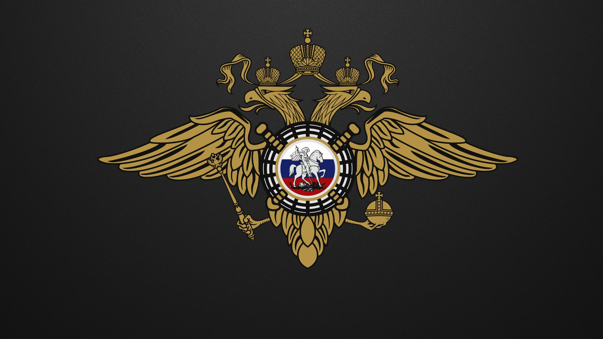 Misc - Russian  Wallpaper