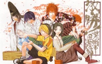 Anime - Hikaru No Go Wallpapers and Backgrounds ID : 229189