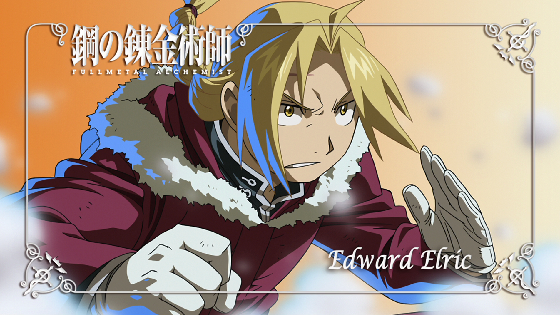 Anime - FullMetal Alchemist  Edward Elric Wallpaper