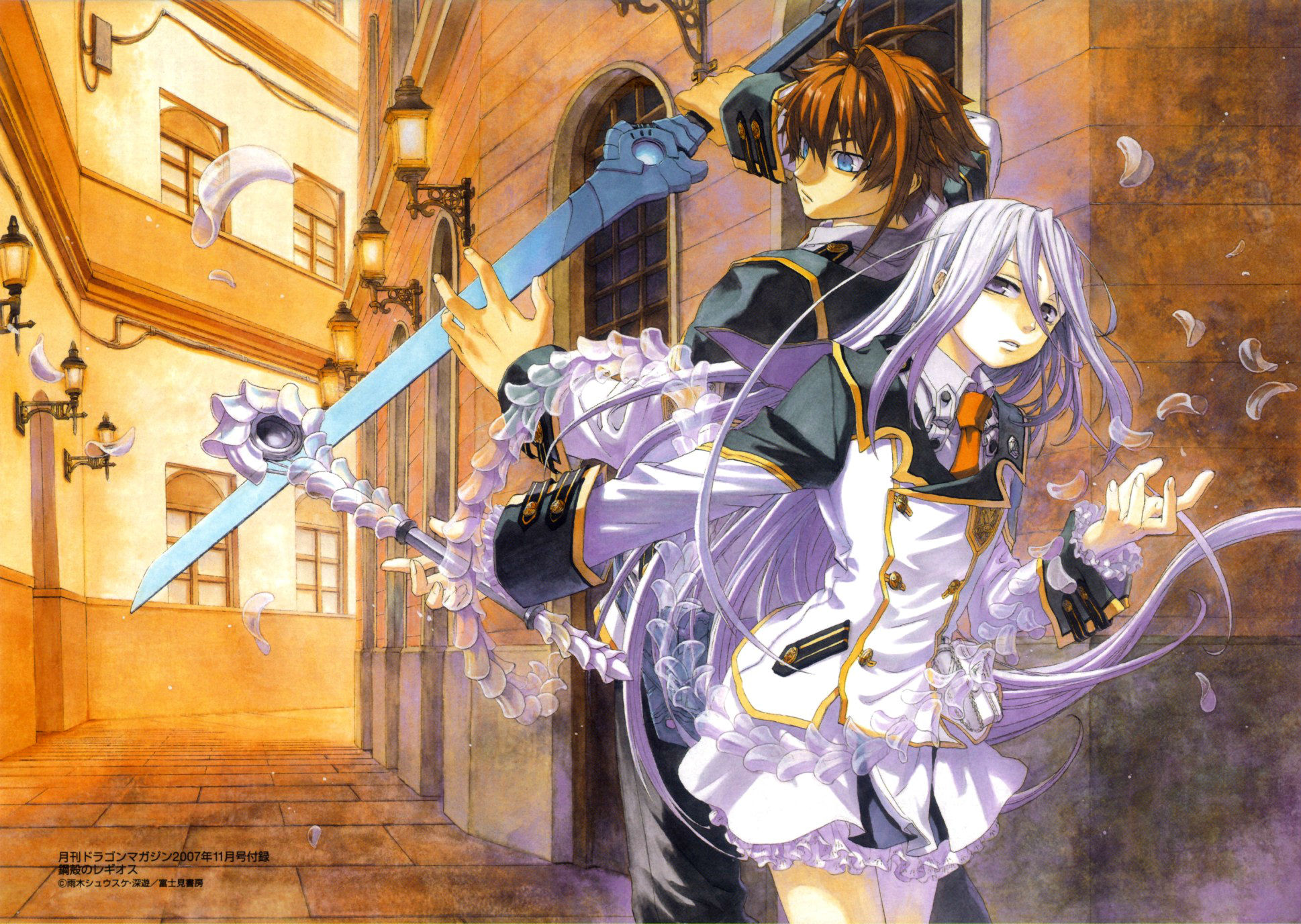 18 chrome shelled regios hd wallpapers background images hd wallpaper background image id232005 voltagebd Images