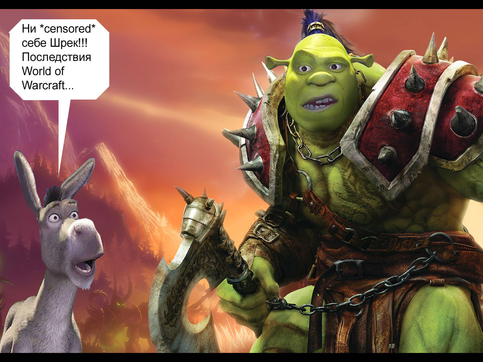 Shrek Wallpaper And Background Image 1600x1200 Id 238239