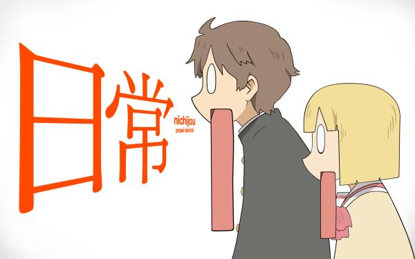 Anime Nichijō Ogi Yuria Sekiguchi HD Wallpaper | Background Image