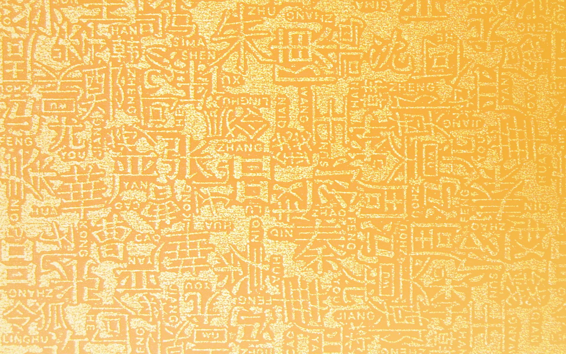 Calligraphy Computer Wallpapers Desktop Backgrounds