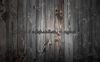 HD Wallpaper | Background ID:260975
