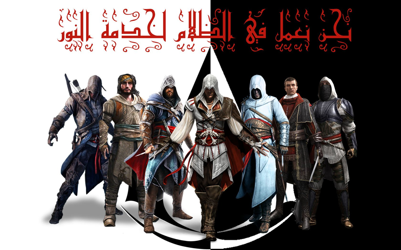 Video Game - Assassin's Creed  Ezio (Assassin's Creed) Altair (Assassin's Creed) Brotherhood Wallpaper