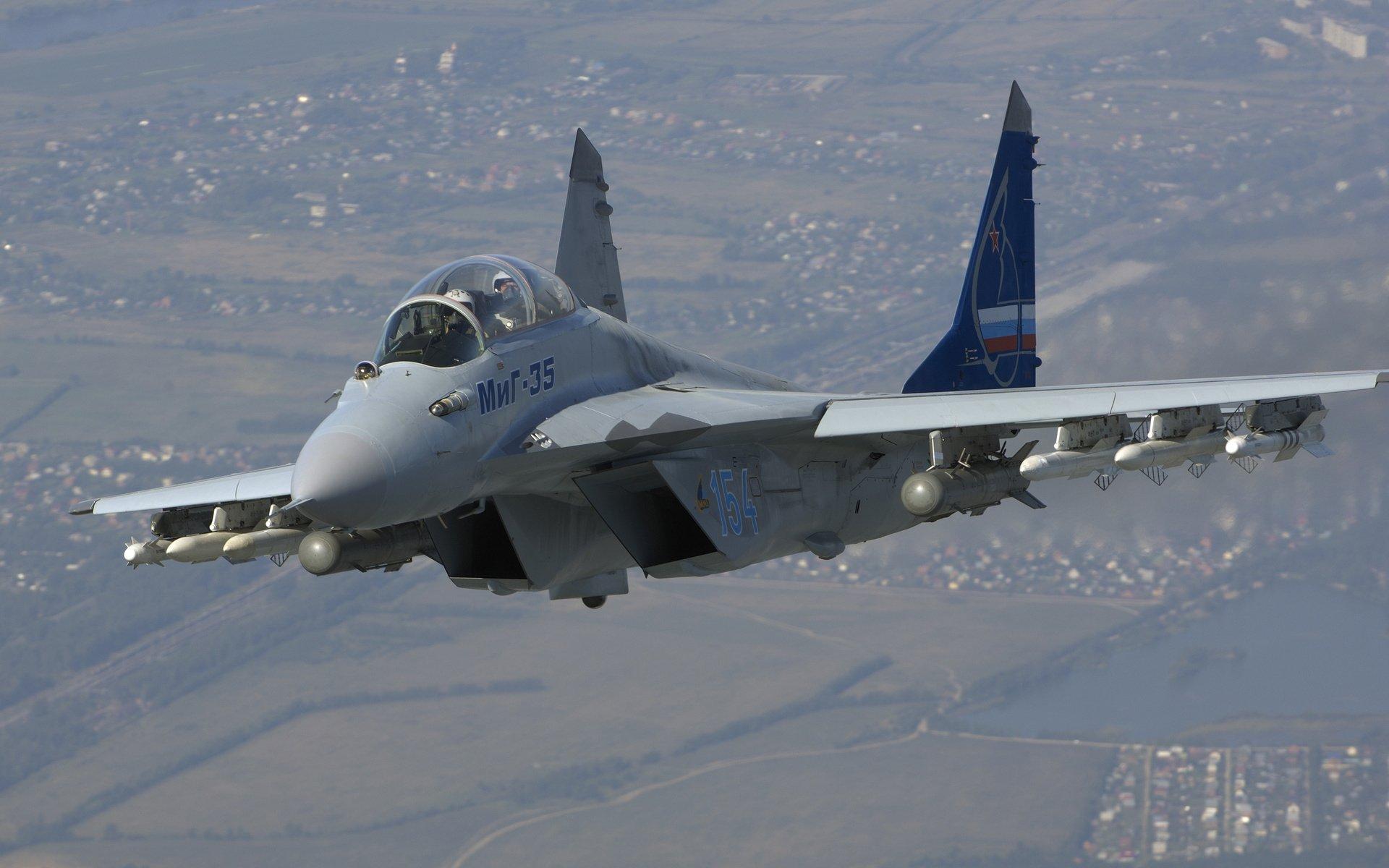 Mig 35 Hd Wallpaper: Mikoyan MiG-35 HD Wallpaper