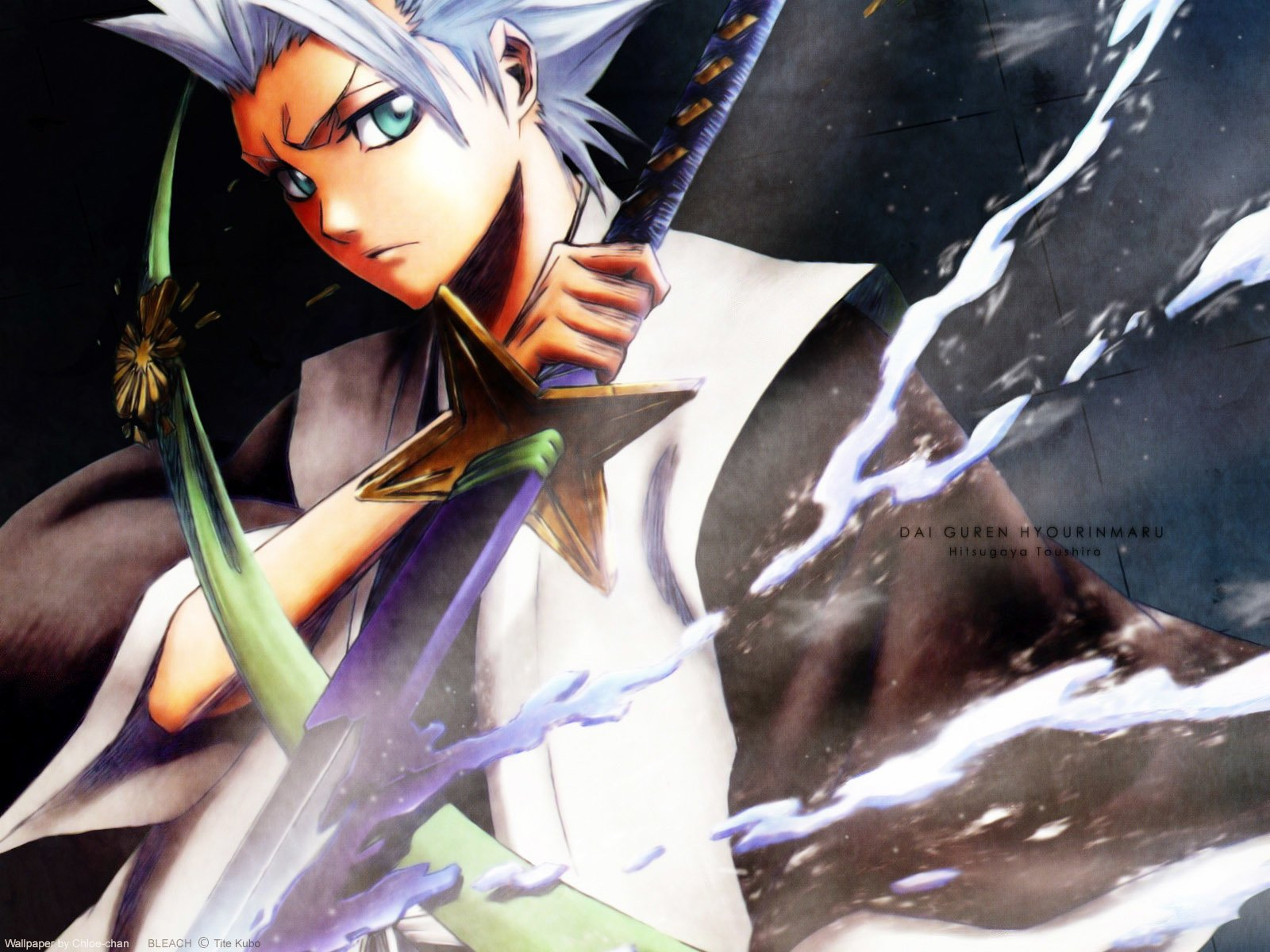Anime - Bleach  Tōshirō Hitsugaya Wallpaper