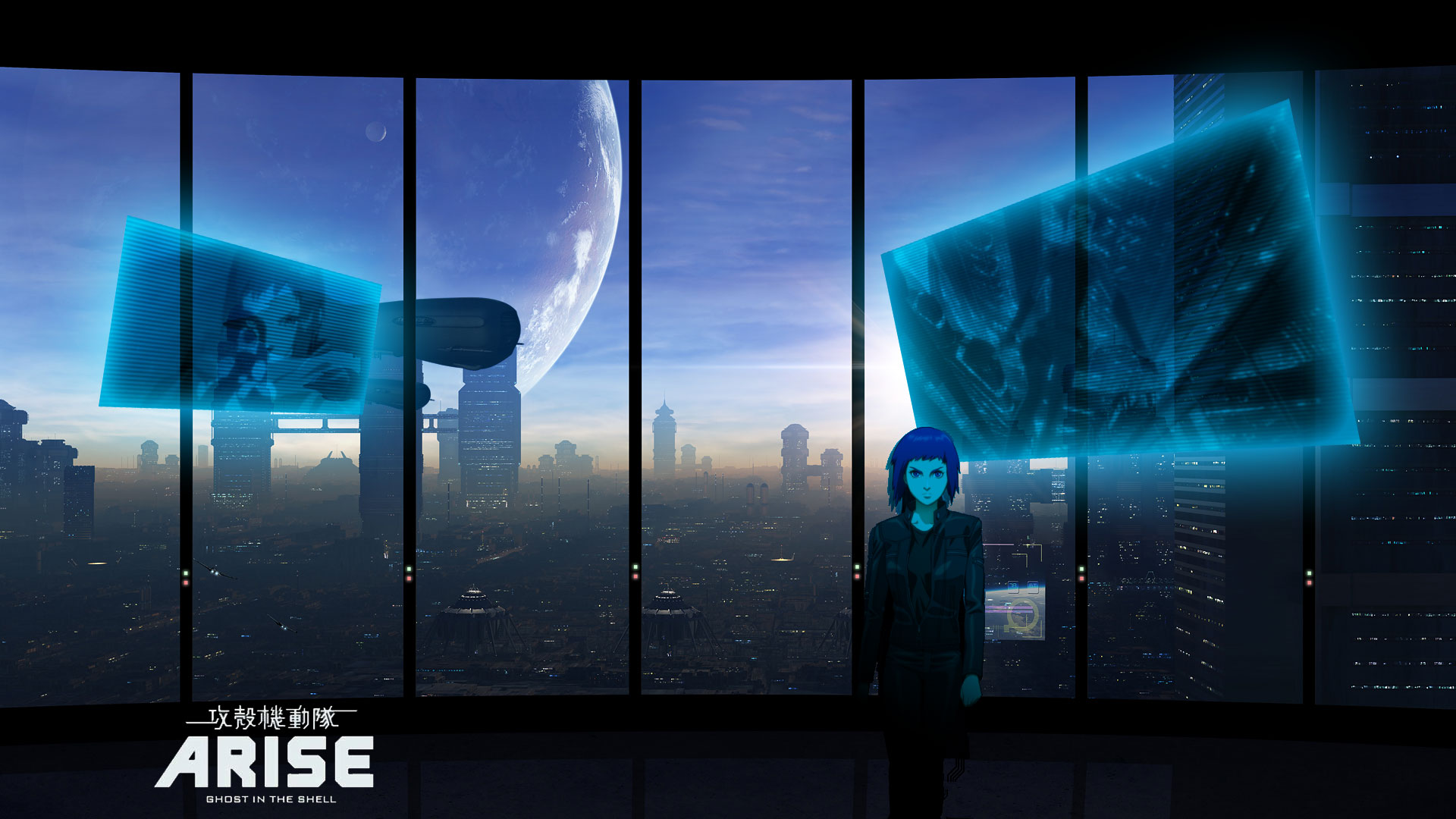 Ghost In The Shell Arise HD Wallpaper