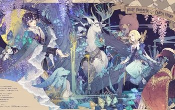 HD Wallpaper | Background ID:559213