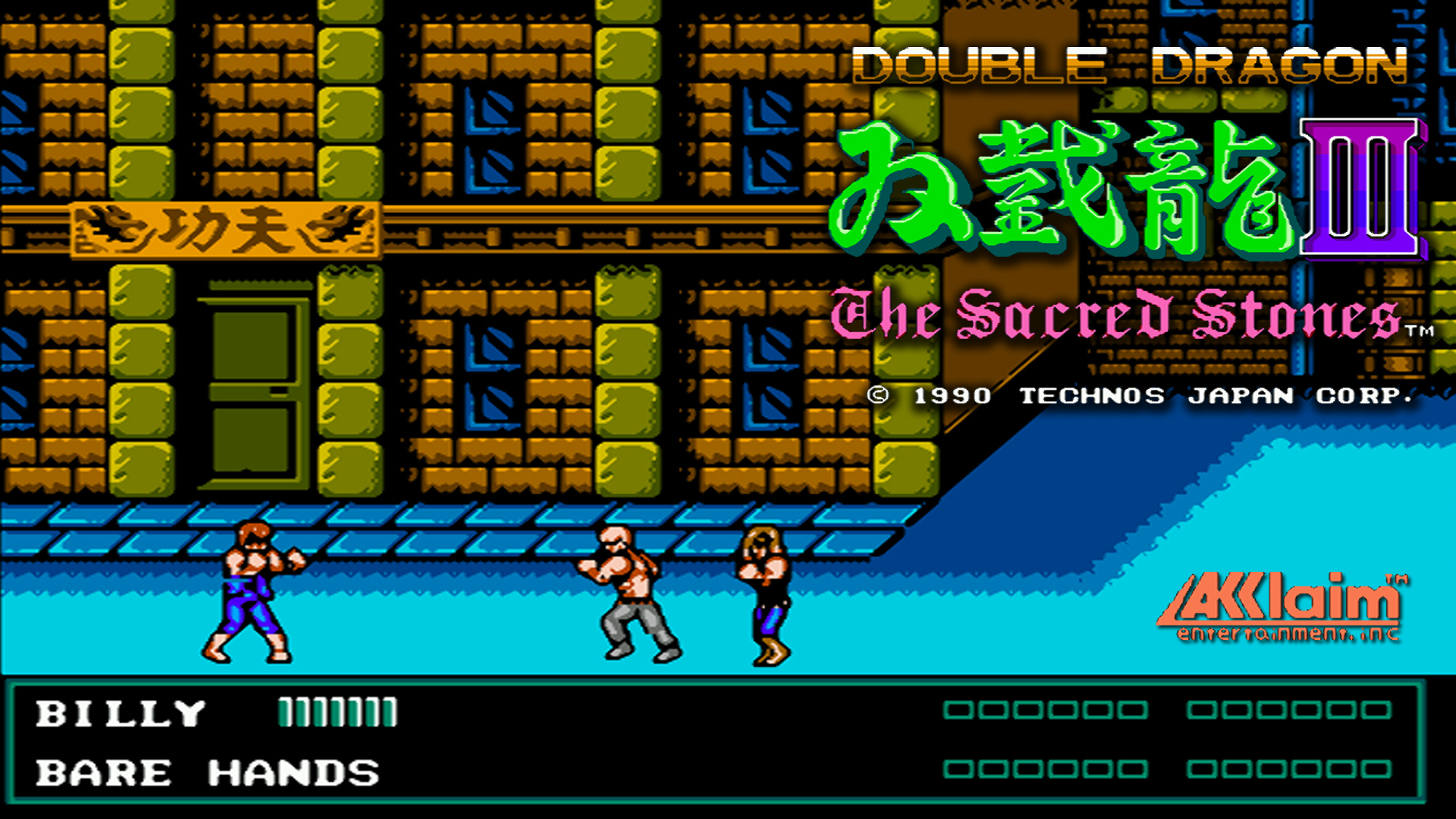 Double Dragon Iii The Sacred Stones Fondo De Pantalla Hd