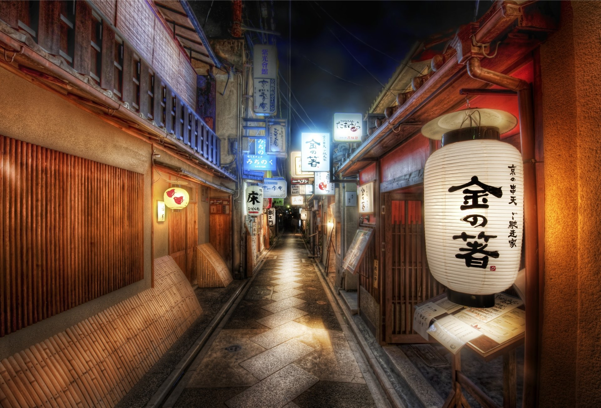 Man Made - Kyoto  Street Lantern Alley Japan Night Wallpaper