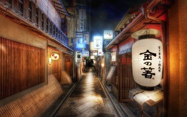 Menschengemacht Kyoto Städte Japan Straße Laterne Alley Nacht HD Wallpaper | Hintergrund