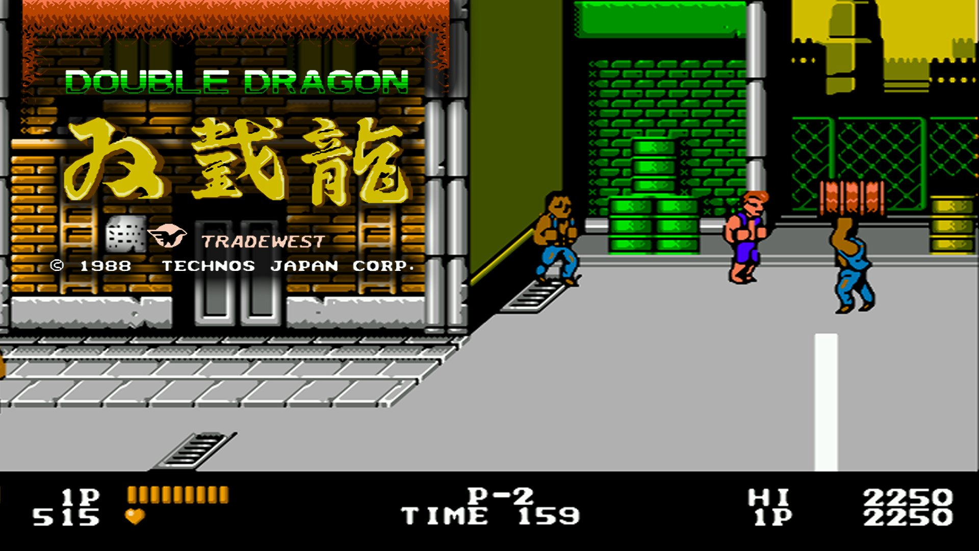 Double Dragon Hd Wallpaper Background Image 1920x1080 Id