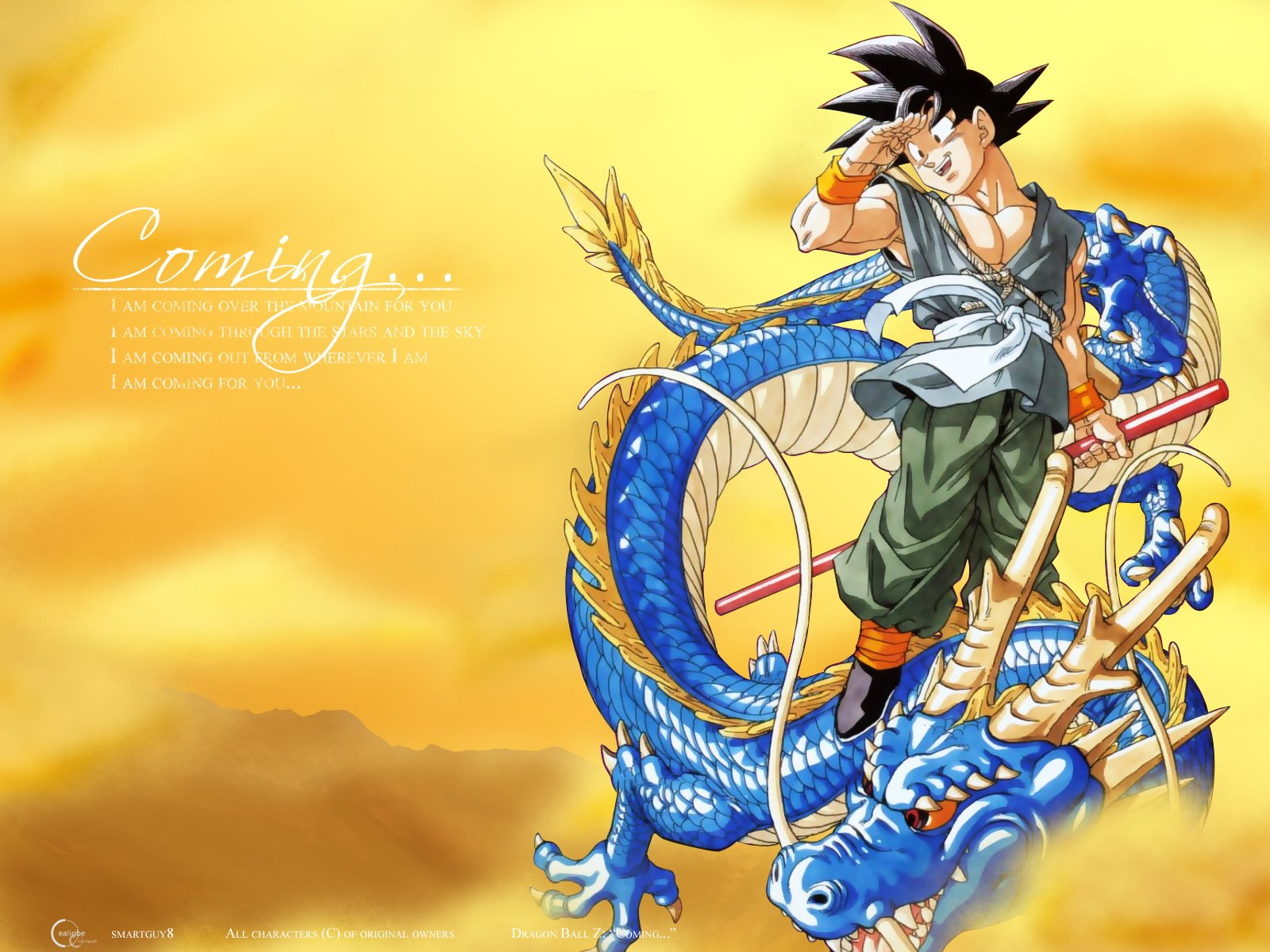 87 Dragon Ball Gt Hd Wallpapers Background Images Wallpaper Abyss