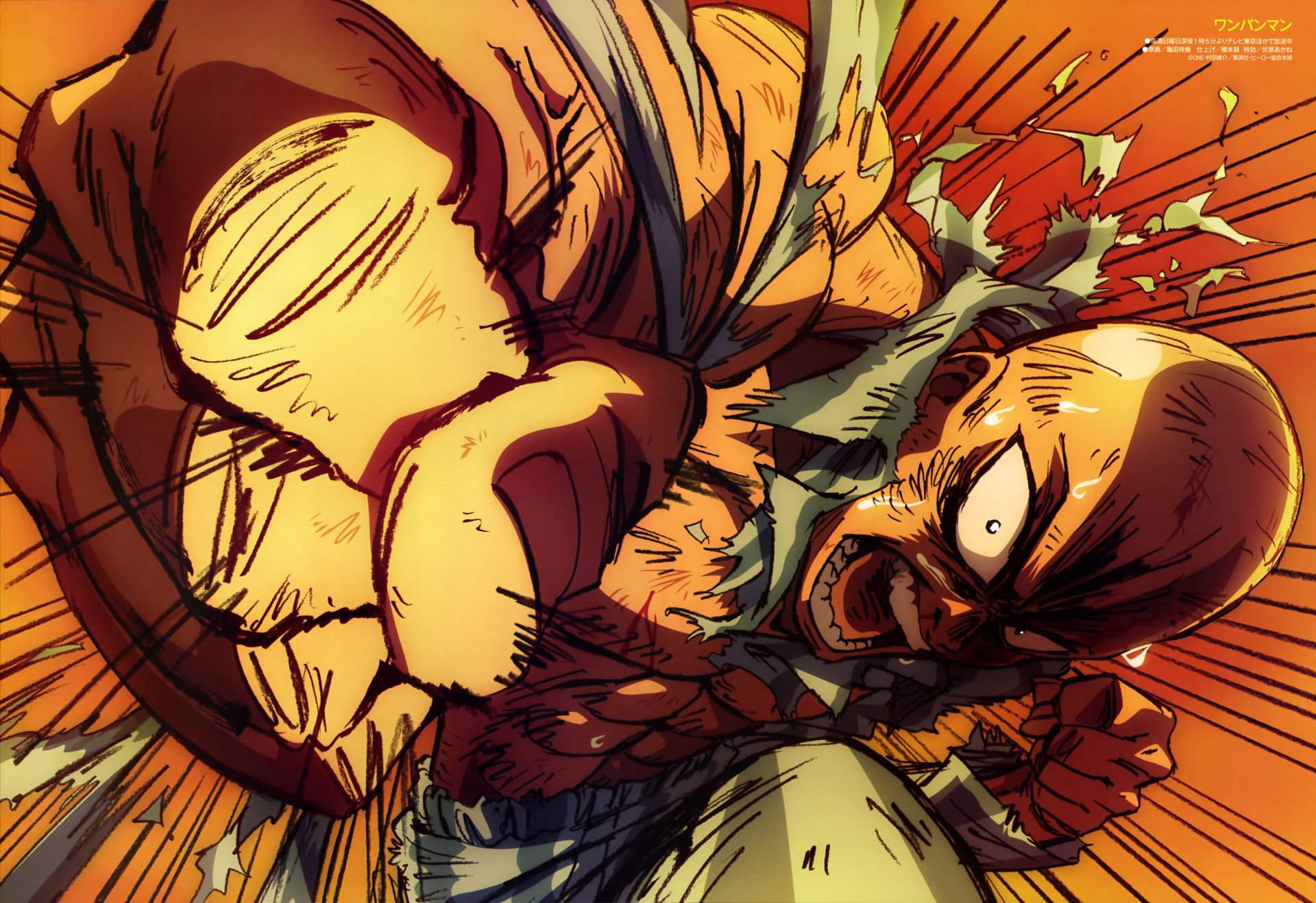 539 one punch man hd wallpapers background images - Funny one punch man wallpaper ...