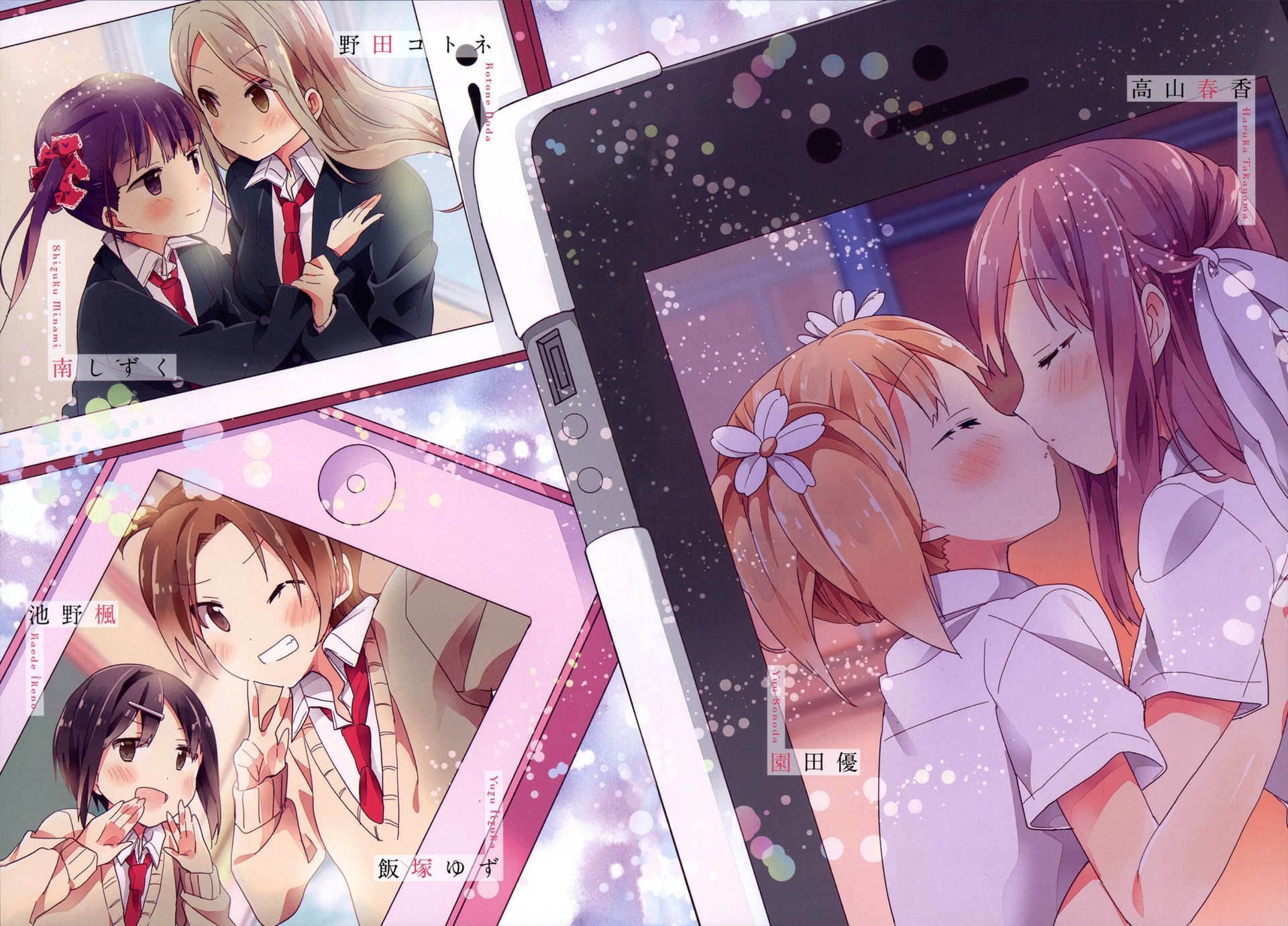 Wallpapers ID:660070