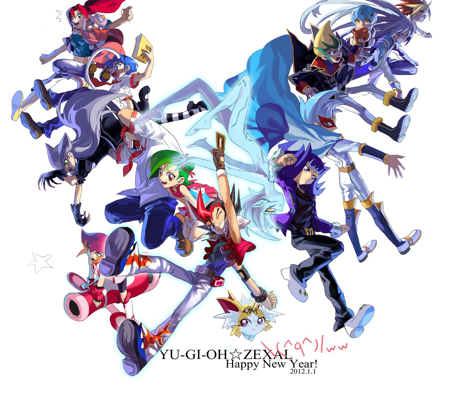 yugioh zexal wallpaper and background 1500x1360 id