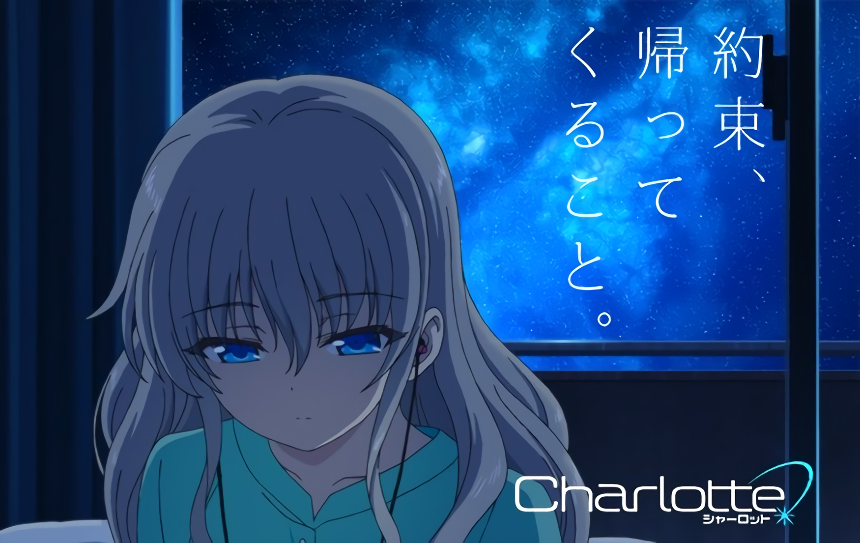 Nao Tomori in hospital Wallpaper and Background Image ...