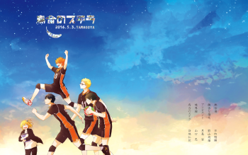 196 Haikyu Hd Wallpapers Background Images Wallpaper Abyss