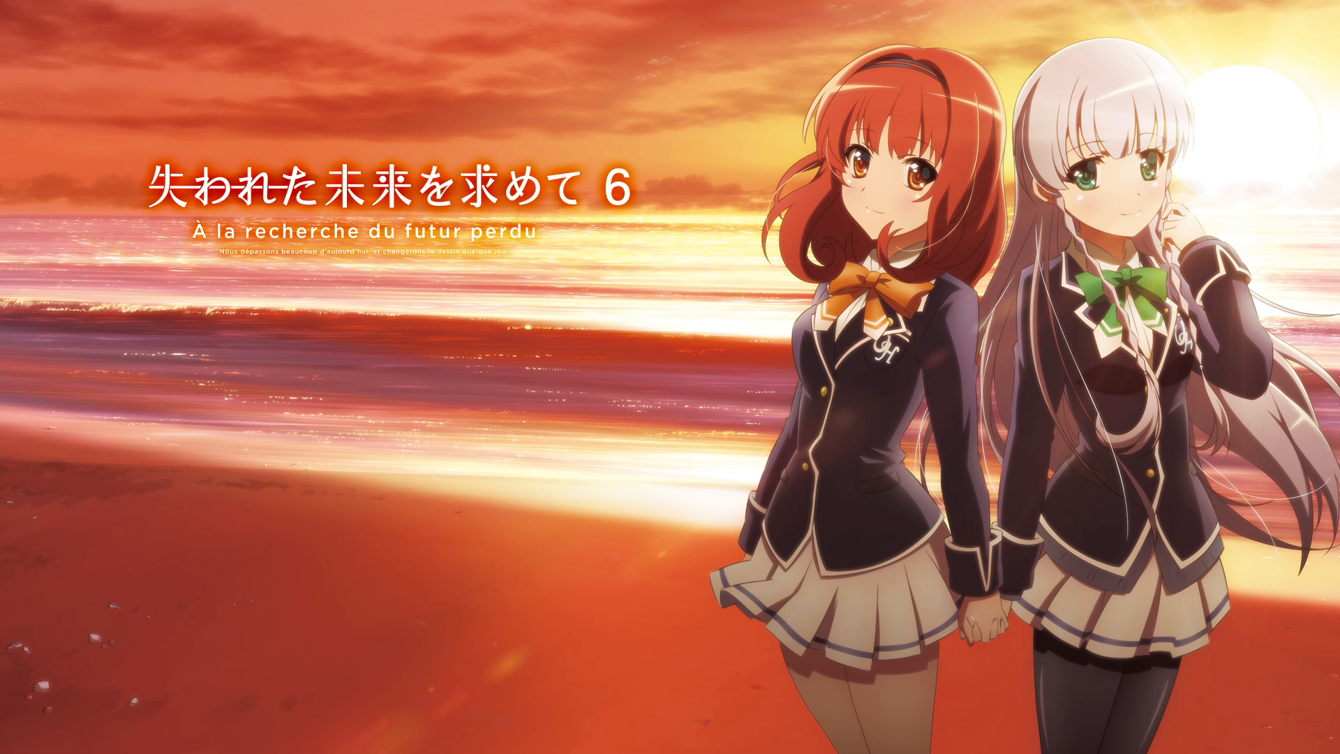 Wallpapers ID:720608
