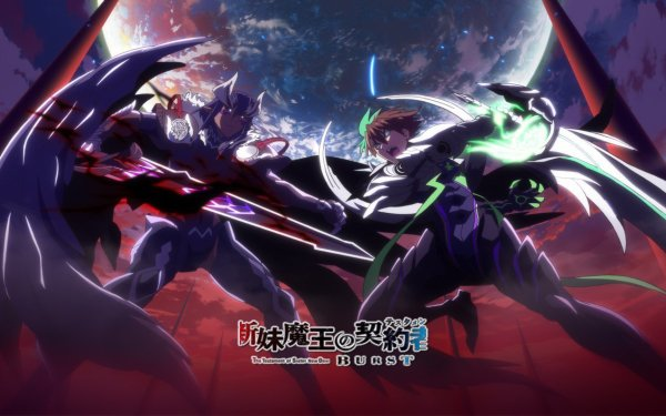 Anime Shinmai Maou No Testament Basara Toujou Leohart HD Wallpaper | Background Image