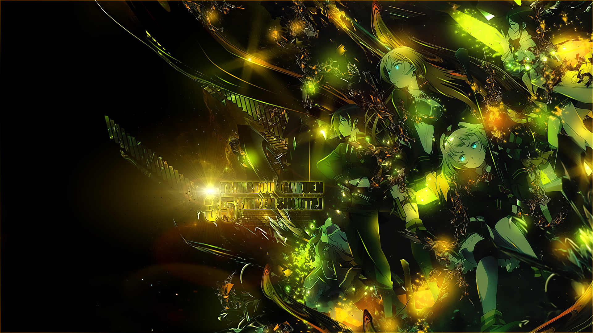 Wallpapers ID:738198