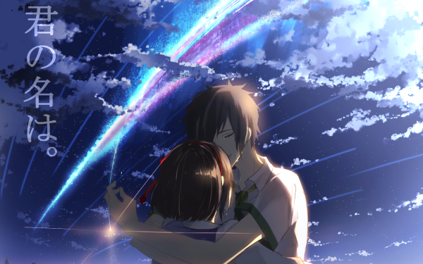 Anime Your Name. Mitsuha Miyamizu Taki Tachibana Kimi No Na Wa. HD Wallpaper | Background Image